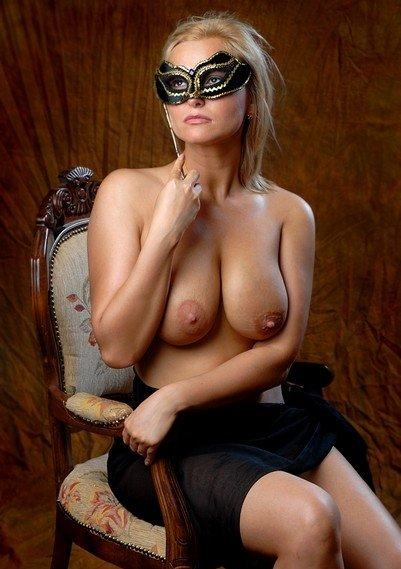 проститутки белая калитва фото